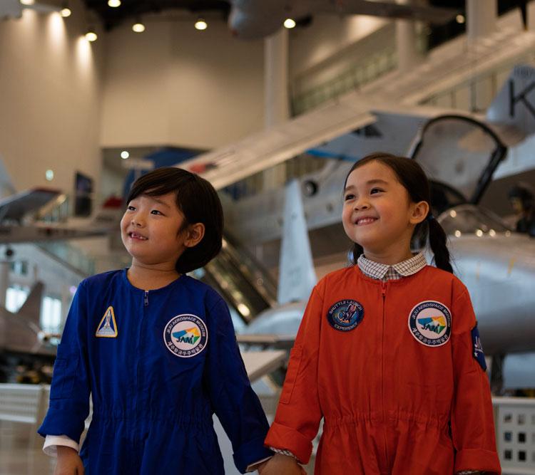 제주항공우주박물관