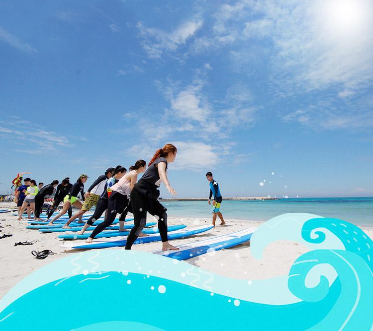 바구스 서핑 강습